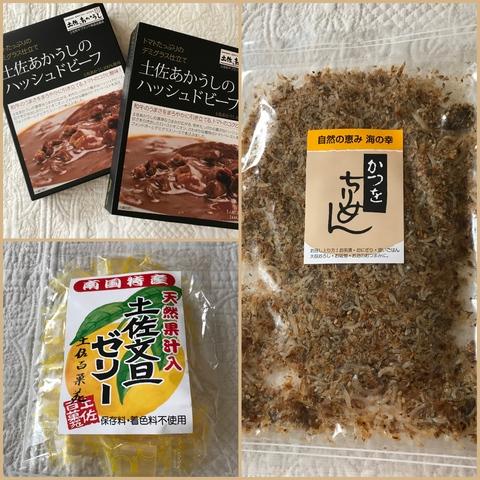 Collage_Fotorお土産.jpg