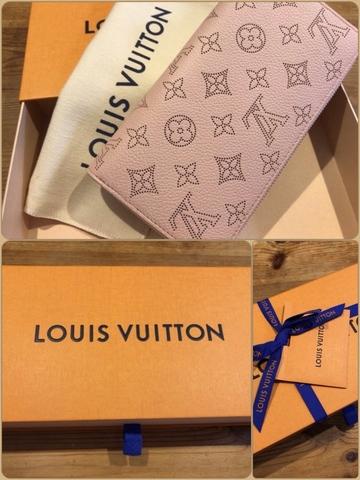 ヴィトンの財布.jpg